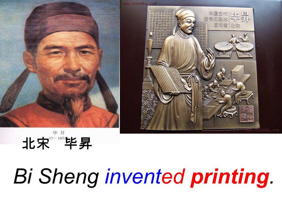 printing 印刷术