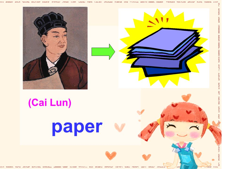 Chinese people invented paper.