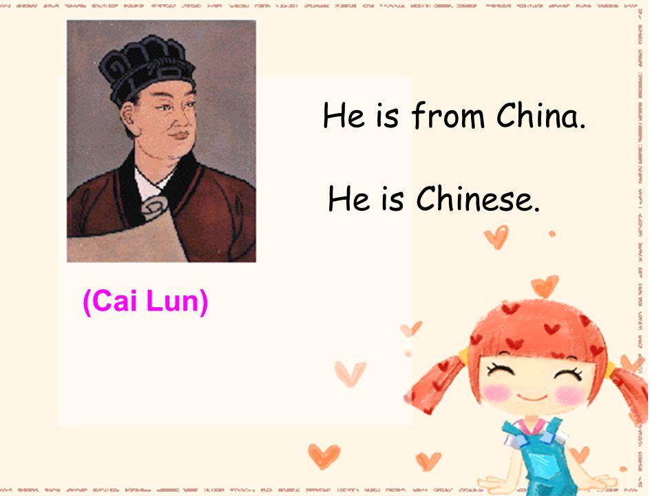 paper (Cai Lun)