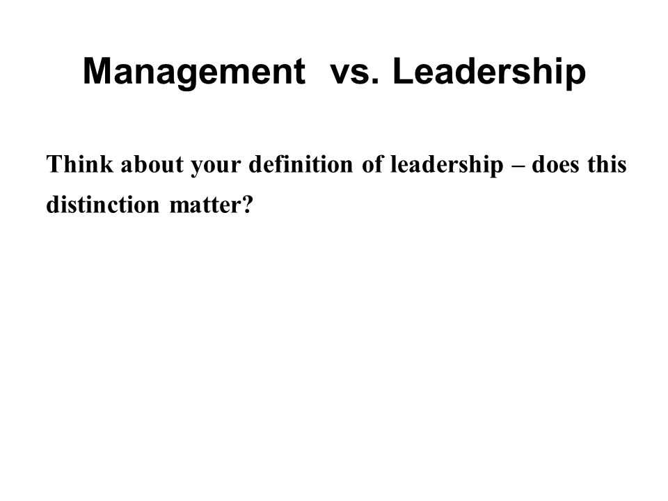 Organizational Impact of Failed Integrity Low regard for formal leaders - mistrust, disbelief and cynicism People don't believe that they can contribute enough to make a real difference … so they don't even try.