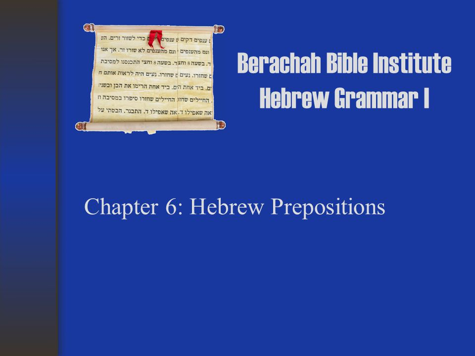 BBI Hebrew Grammar I Hebrew Prepositions I run with him Section 6.1 - Introduction Subject Verb Preposition Object (of preposition) Prepositional Phrase Independent Clause Predicate