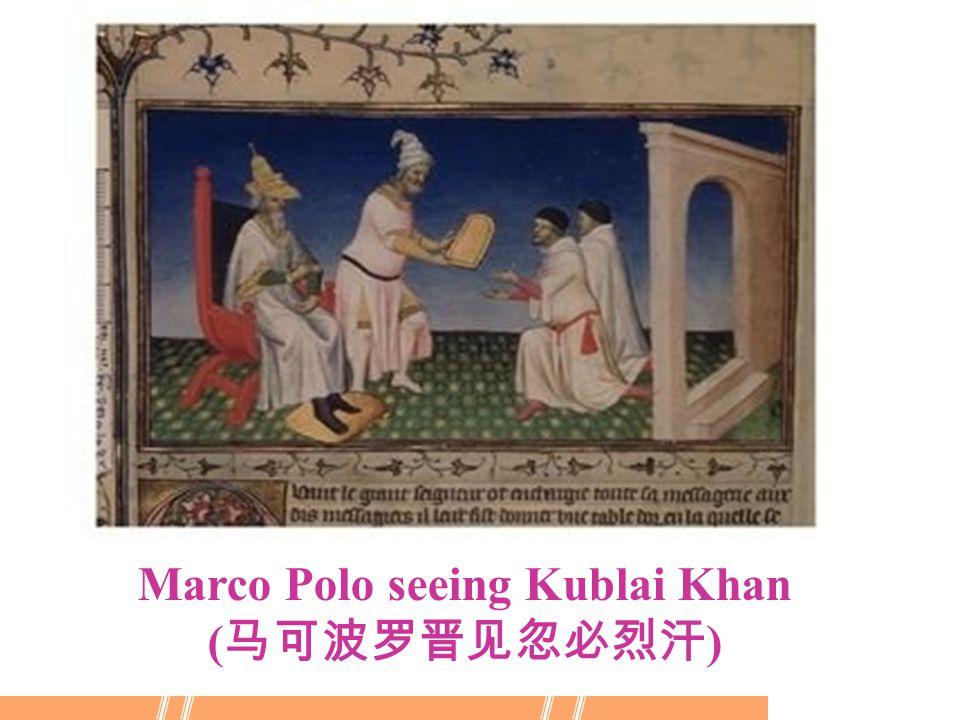 Marco Polo seeing Kublai Khan ( 马可波罗晋见忽必烈汗 )