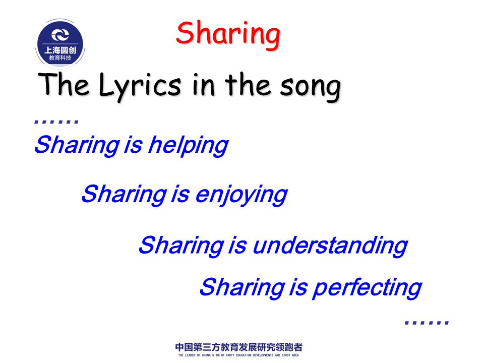 Sharing The Lyrics in the song …… Sharing is helping Sharing is enjoying Sharing is understanding Sharing is perfecting ……