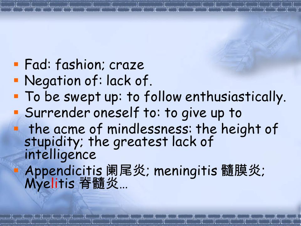  Fad: fashion; craze  Negation of: lack of.  To be swept up: to follow enthusiastically.