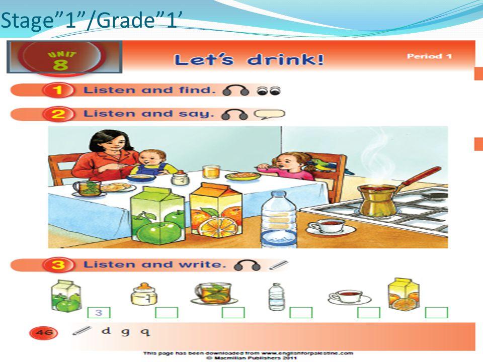 Stage 1 /Grade 1'