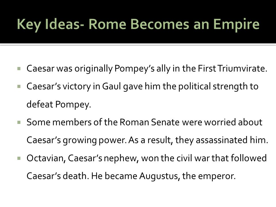  Caesar was originally Pompey's ally in the First Triumvirate.