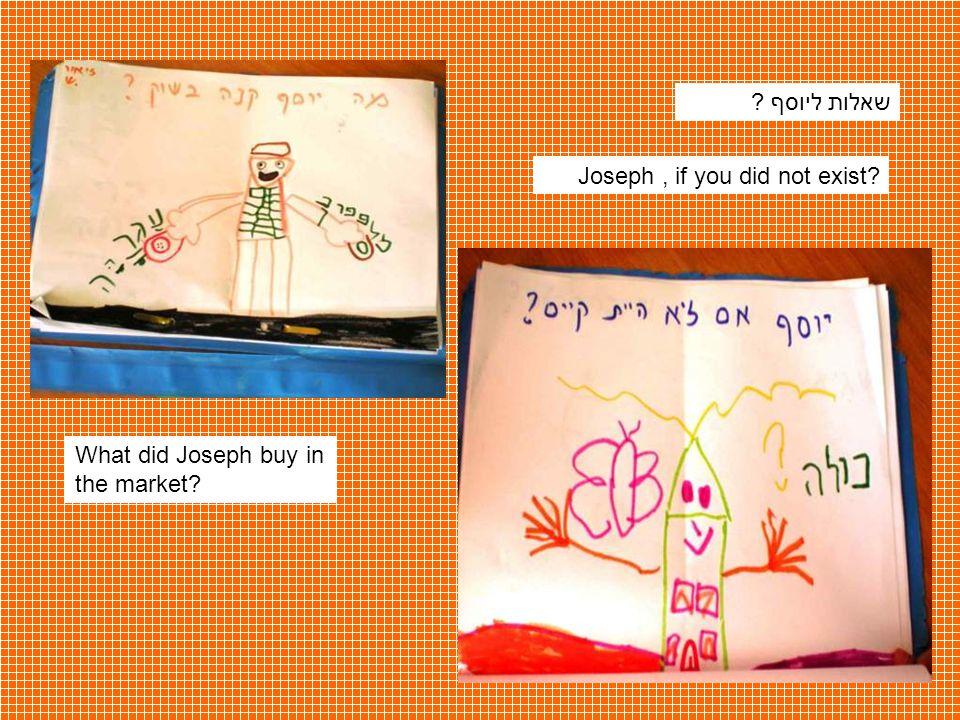 שאלות ליוסף ? Joseph, if you did not exist? What did Joseph buy in the market?