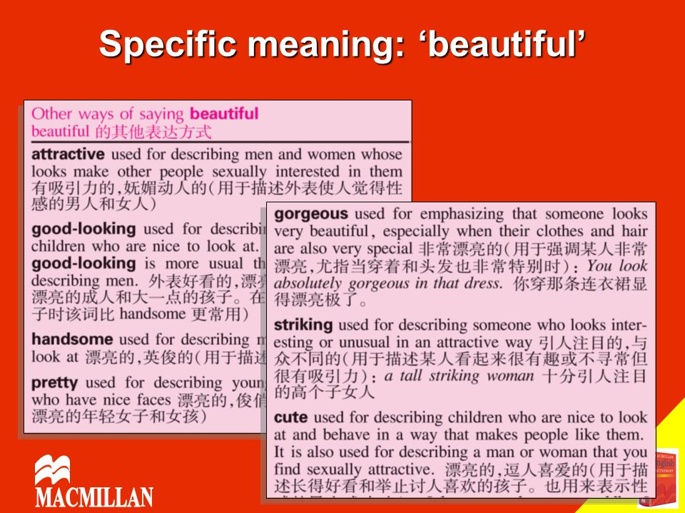 Specific meaning: 'beautiful'