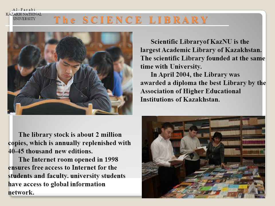 A l - F a r a b i KAZAKH NATIONAL UNIVERSITY T h e S C I E N C E L I B R A R Y The library stock is about 2 million copies, which is annually replenished with 40-45 thousand new editions.