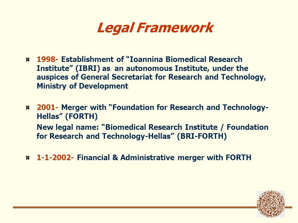 Administration & Personnel Director: Prof.Efthimios Kaxiras, Dep.