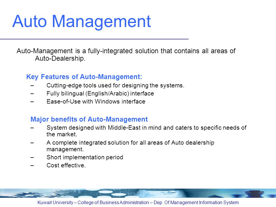 Auto Management Auto-Management is a fully-integrated solution that contains all areas of Auto-Dealership.
