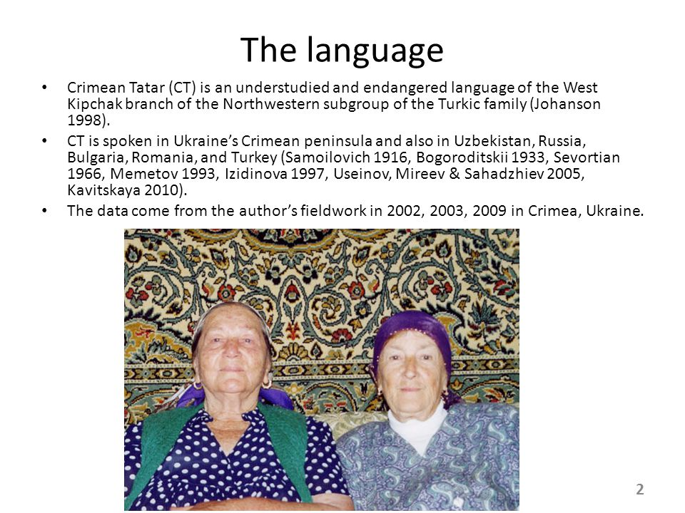 Levi, Susannah V.2005. Acoustic correlates of lexical accent in Turkish.