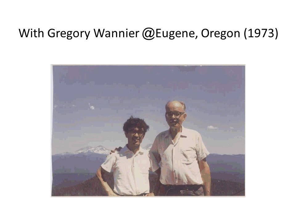 With Gregory Wannier @ Eugene, Oregon (1973)