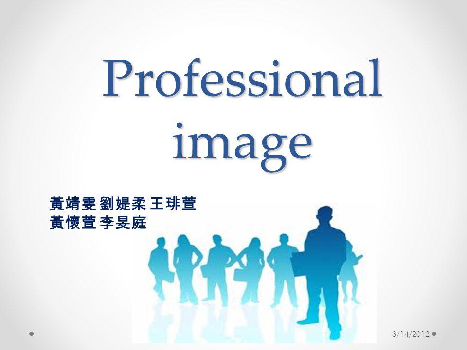 Professional image 黃靖雯 劉媞柔 王琲萱 黃懷萱 李旻庭 3/14/2012