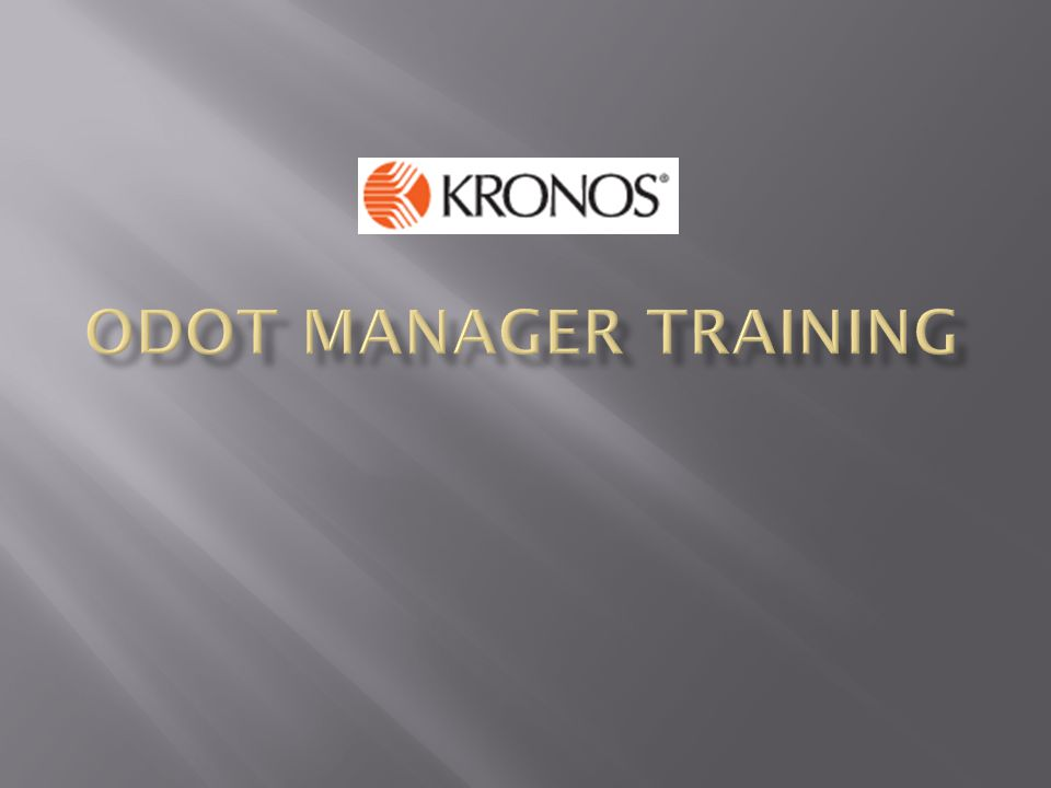  The Kronos application utilizes single sign-on.
