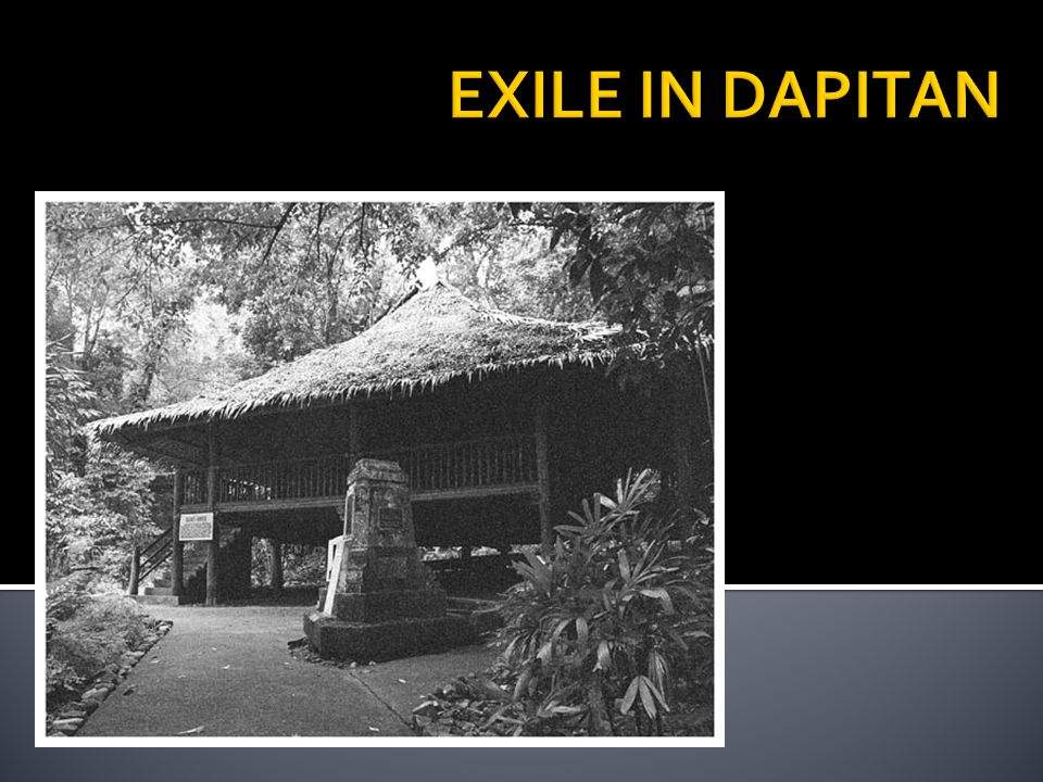 On July 7, 1892 Rizal was summoned to Malacanan.