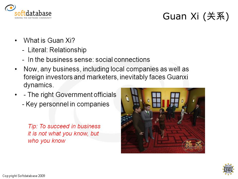 What is Guan Xi.