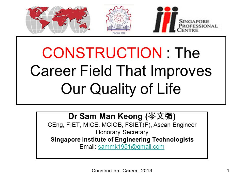 Construction - Career - 201332 Useful links – HWU - MSc MSc(Construction Project Management) :  Chartered Builder (CIOB); Chartered Surveyor(RICS) : http://www.sbe.hw.ac.uk/documents/Construction_Project_Management.pdf http://www.sbe.hw.ac.uk/documents/Construction_Project_Management.pdf *MSc(Civil Engineering) :  CEng http://www.sbe.hw.ac.uk/documents/Civil_Engineering.pdf http://www.sbe.hw.ac.uk/documents/Civil_Engineering.pdf *MSc(Civil Engineering & Construction Management) :  CEng http://www.sbe.hw.ac.uk/documents/Civil_Engineering_Construction_Management.p df http://www.sbe.hw.ac.uk/documents/Civil_Engineering_Construction_Management.p df *MSc(Structural & Foundation Engineering) :  CEng http://www.sbe.hw.ac.uk/documents/Structural_Foundation_Engineering.pdf http://www.sbe.hw.ac.uk/documents/Structural_Foundation_Engineering.pdf *MSc(Water Resources) :  CEng http://www.sbe.hw.ac.uk/documents/Water_Resources.pdf http://www.sbe.hw.ac.uk/documents/Water_Resources.pdf * Available by Distance Learning