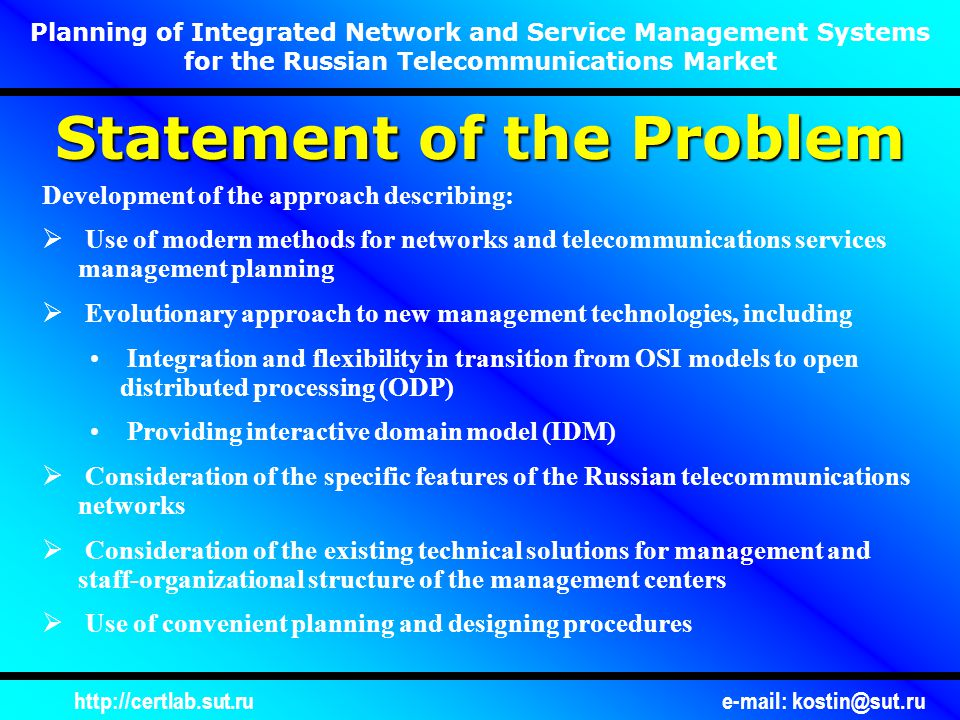 http://certlab.sut.rue-mail: kostin@sut.ru BML SML NML NEML Structure of Operations Processes (А2, А3, А4) Function N Process of fault management....