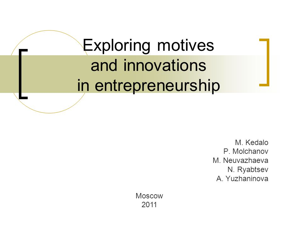 Exploring motives and innovations in entrepreneurship M.