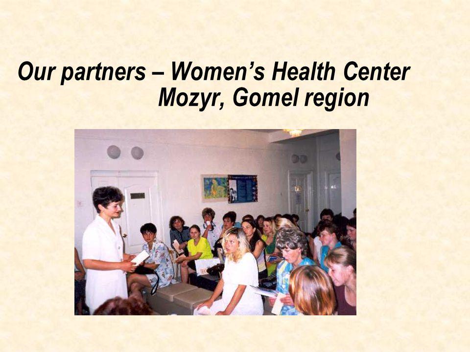 Our partners – Women's Health Center Mozyr, Gomel region