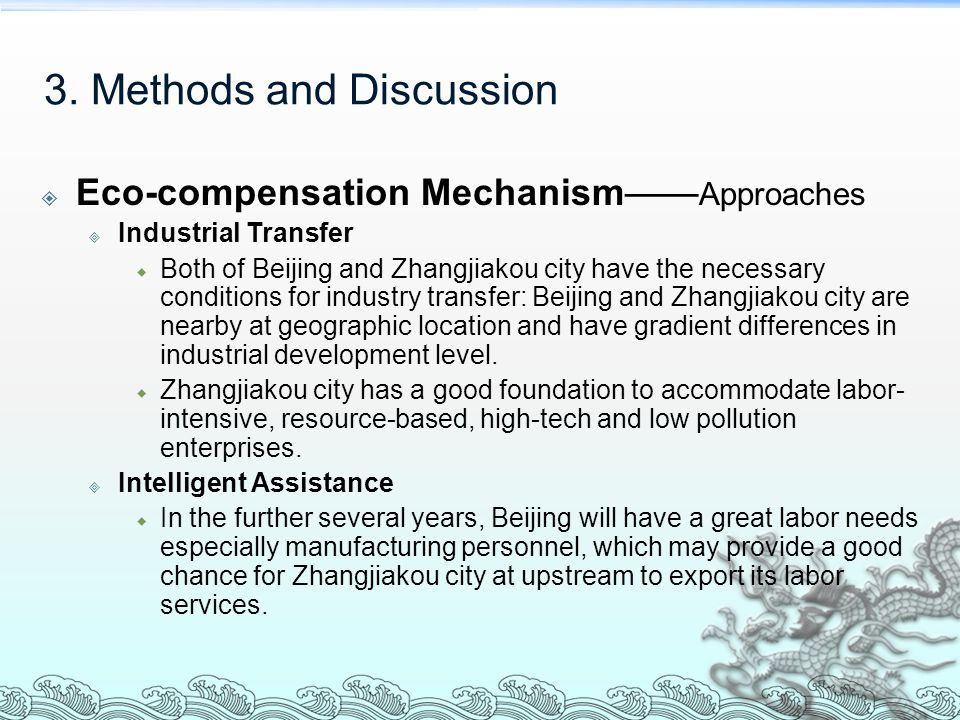  Eco-compensation Mechanism—— Approaches  Industrial Transfer  Both of Beijing and Zhangjiakou city have the necessary conditions for industry transfer: Beijing and Zhangjiakou city are nearby at geographic location and have gradient differences in industrial development level.