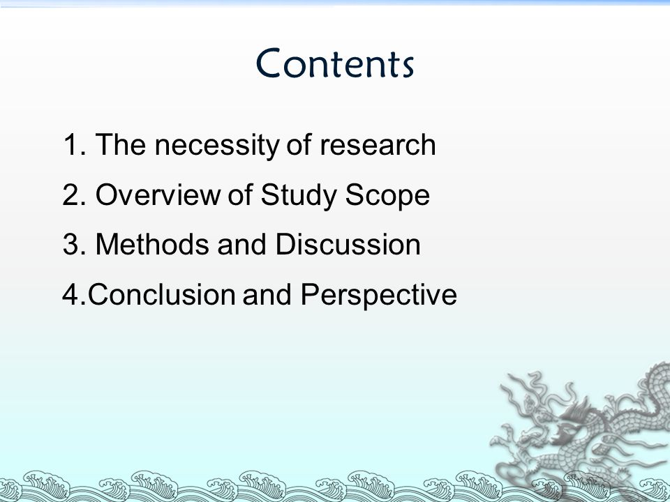 Contents 1. The necessity of research 2. Overview of Study Scope 3.