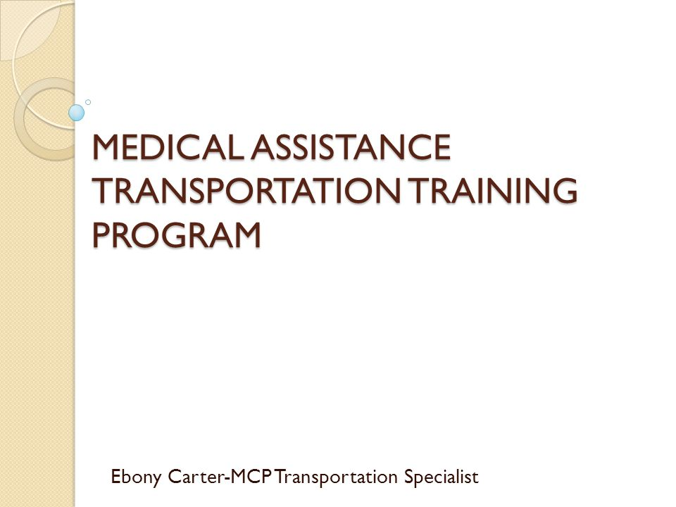 Transportation cannot be provided to: Family Planning Program Recipients (Purple/White Card) Qualified Medicare Beneficiary (Gray/White Card) Supplemental Low Income Medicare Beneficiary (No Card Issued)