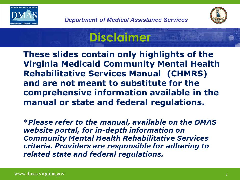 33 Psychosocial Rehabilitation - PSR  For continued stay submissions, examples of clinical necessity must document how the individual continues to meet the medical necessity (eligibility) criteria.