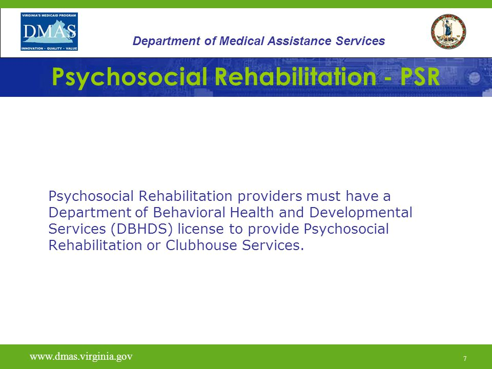 H2017 www.dmas.virginia.gov 8 Department of Medical Assistance Services PSR Staff Qualifications