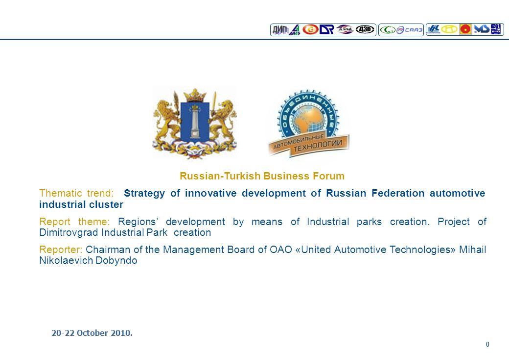 00 20-22 October 2010.