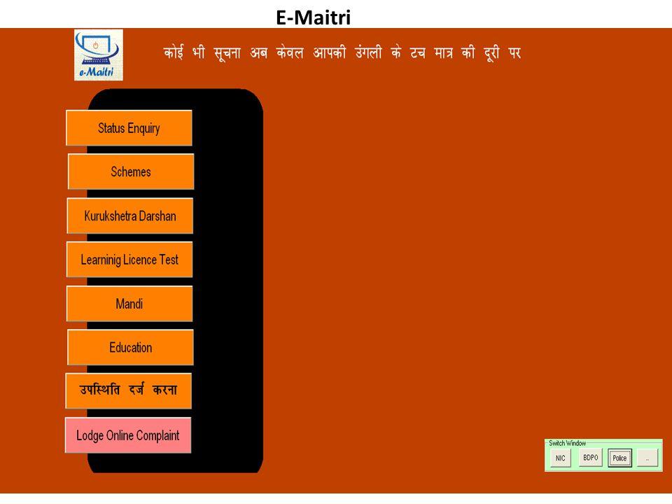 E-Maitri