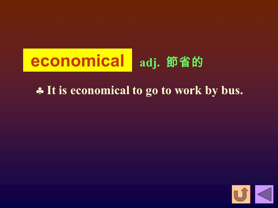 economy n. [C] ( 家庭、 企業、 國家的 ) 經濟  a man of economy 節儉的人  Years later, we may have a strong economy. economic adj. 經濟上的  Many countries have had go