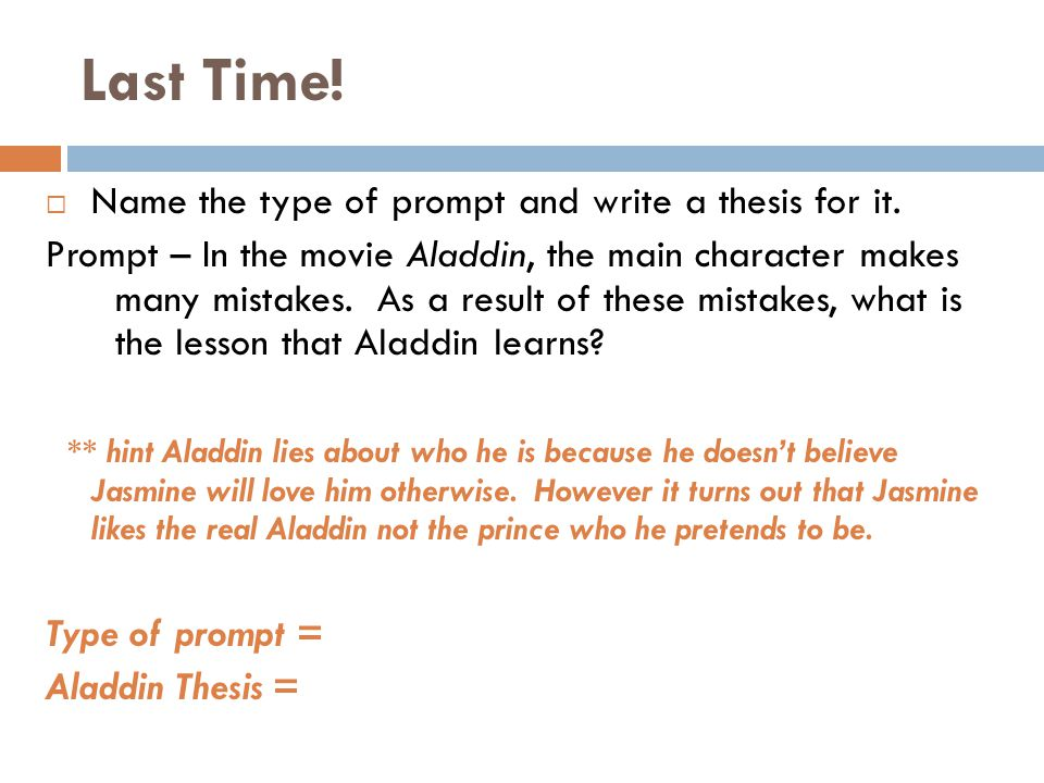Last Time.  Name the type of prompt and write a thesis for it.