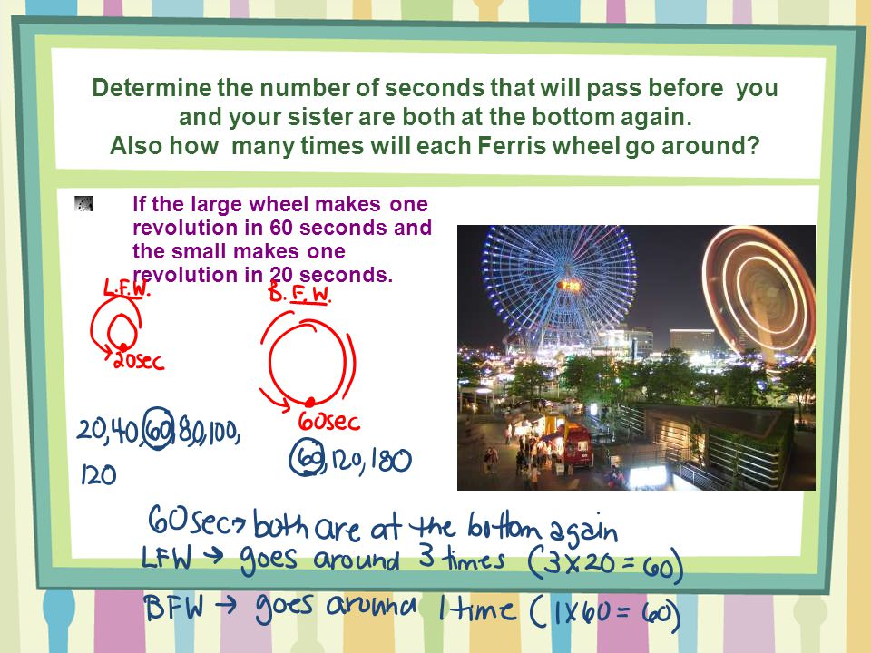 Determine the number of seconds that will pass before you and your sister are both at the bottom again.