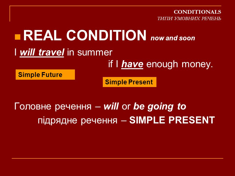 CONDITIONALS ТИПИ УМОВНИХ РЕЧЕНЬ IF I HAD A HAMMER (The Hammer Song) words and music by Lee Hays and Pete Seeger If I had a hammer I d hammer in the morning I d hammer in the evening all over this land I d hammer out danger I d hammer out a warning I d hammer out love between my brothers and my sisters All over this land If I had a bell I d ring it in the morning I d ring it in the evening all over this land I d ring out danger I d ring out a warning I d ring out love between my brothers and my sisters All over this land