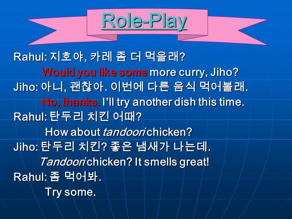 Rahul: 지호야, 카레 좀 더 먹을래 . Would you like some more curry, Jiho.