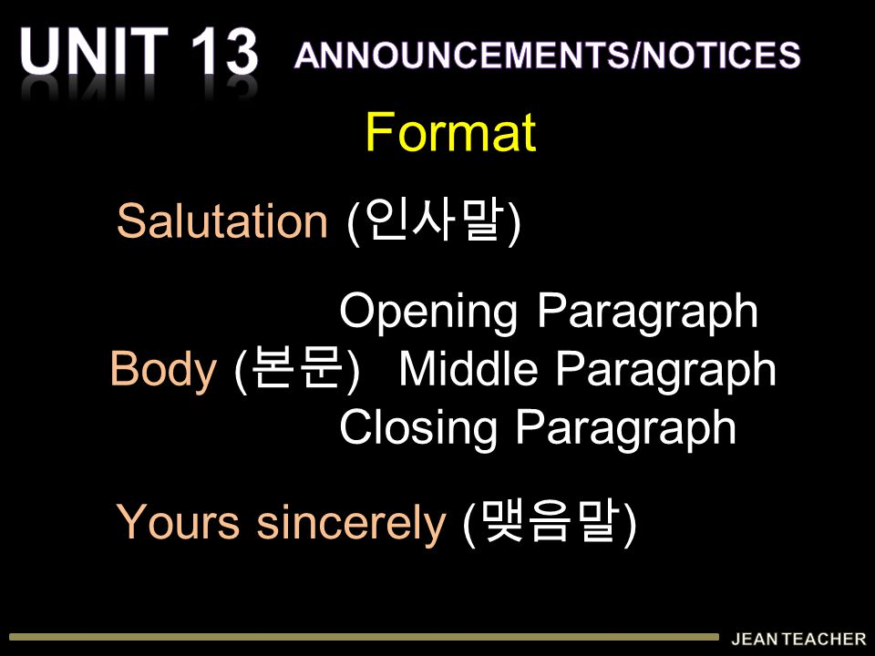 Salutation ( 인사말 ) Format Yours sincerely ( 맺음말 ) Opening Paragraph Body ( 본문 ) Middle Paragraph Closing Paragraph