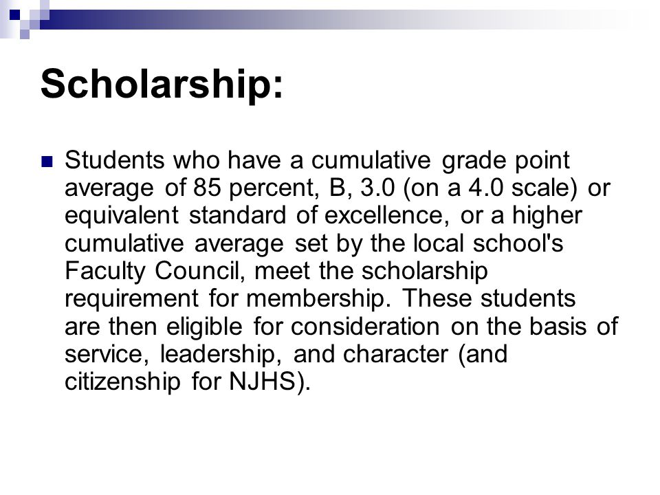 NJHS National Junior Honor Society?