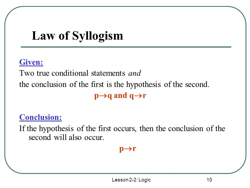 Worksheets Syllogism Worksheet lesson 2 logic 1 venn 11 law of syllogism example if it rains today