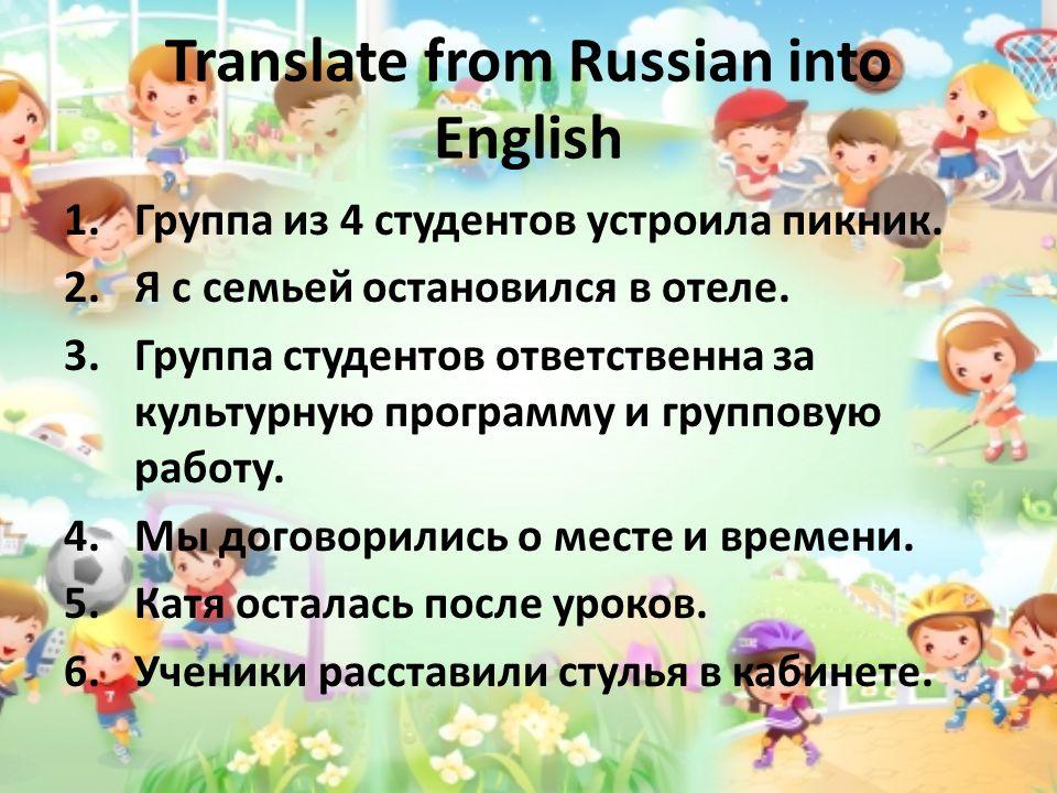 Translate from Russian into English 1.Группа из 4 студентов устроила пикник.