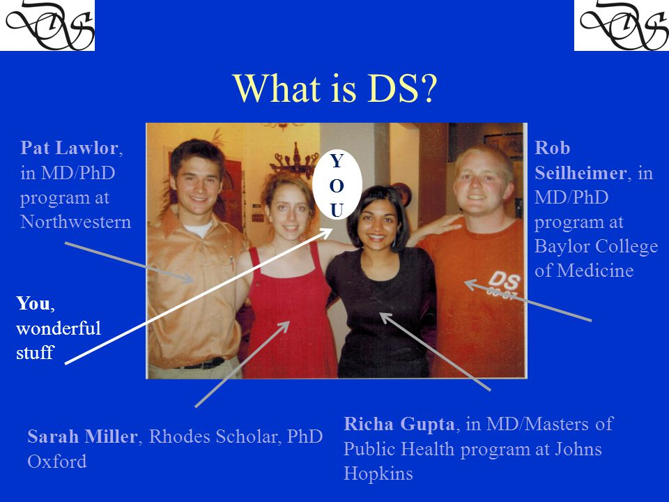 What is DS.