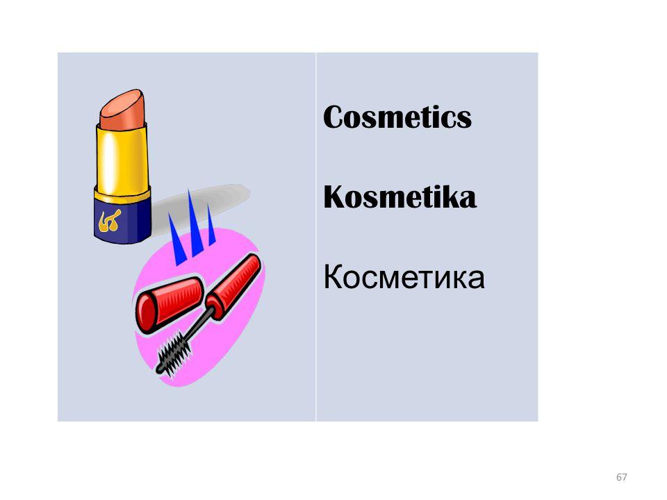 67 Cosmetics Kosmetika Косметика