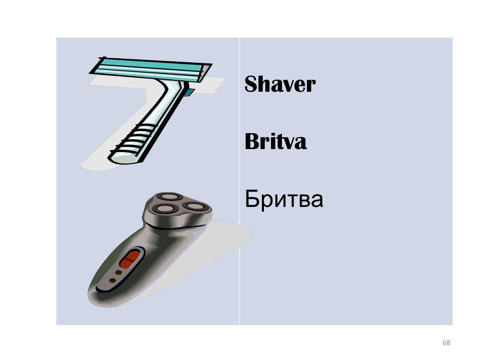 68 Shaver Britva Бритва