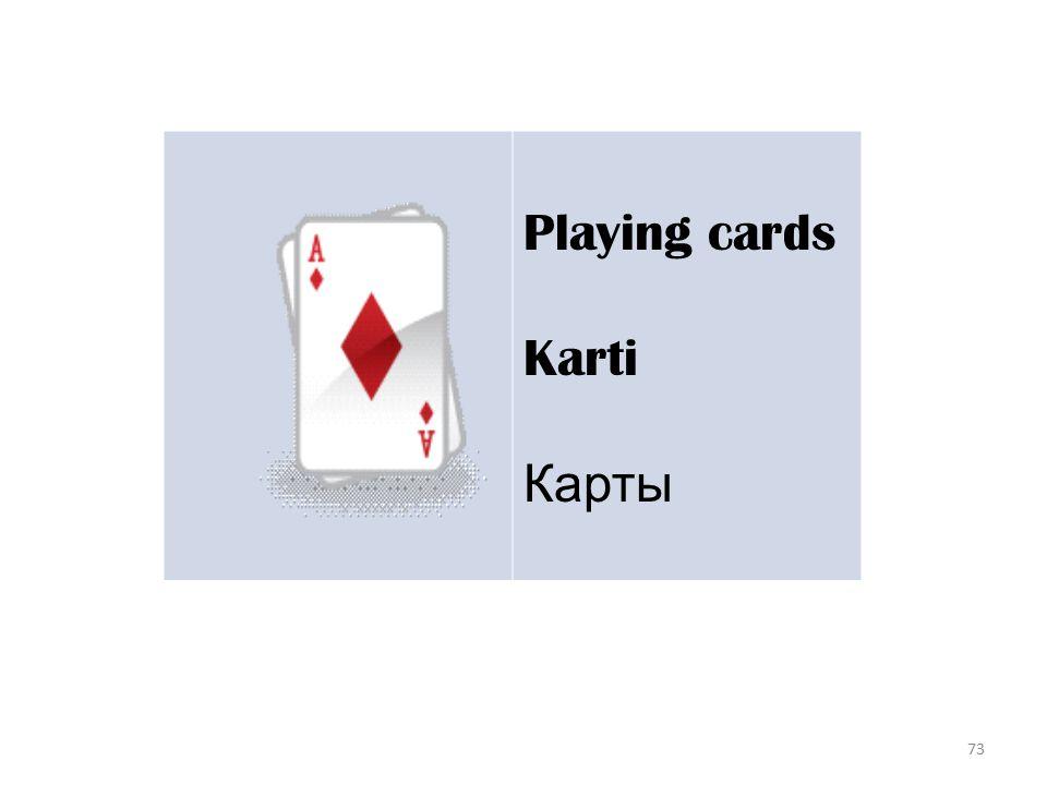 73 Playing cards Karti Карты