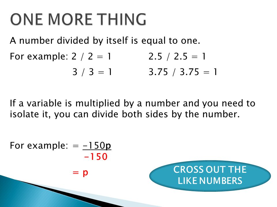 A number divided by itself is equal to one.