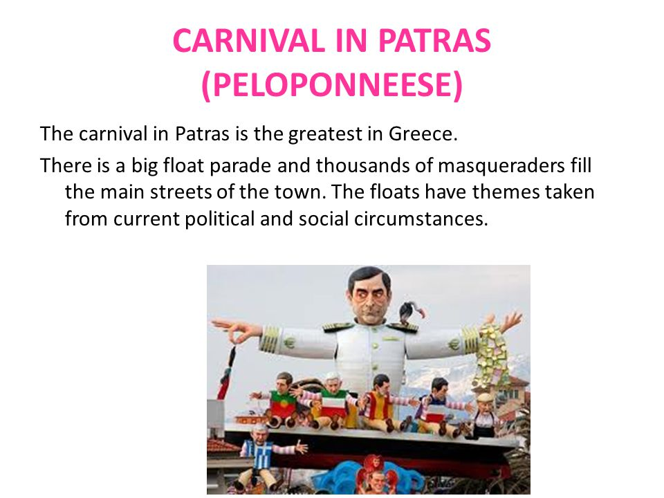 After the Grand Parade, and when the sun sets, the King of the Carnival is cast into flames at the Port of Patras.