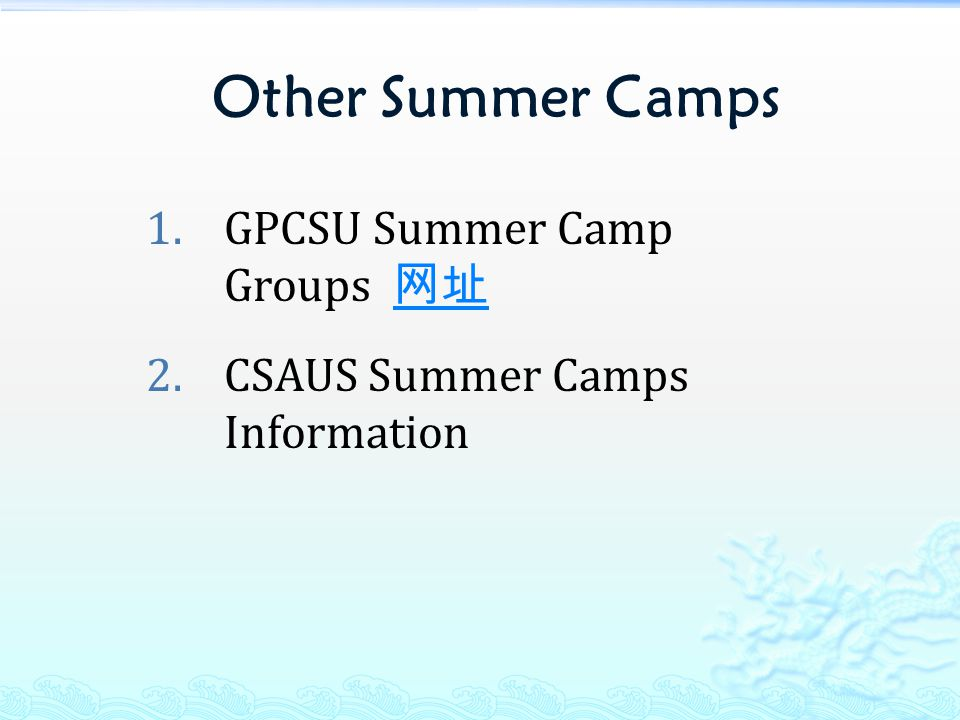 Other Summer Camps 1.GPCSU Summer Camp Groups 网址 网址 2.CSAUS Summer Camps Information