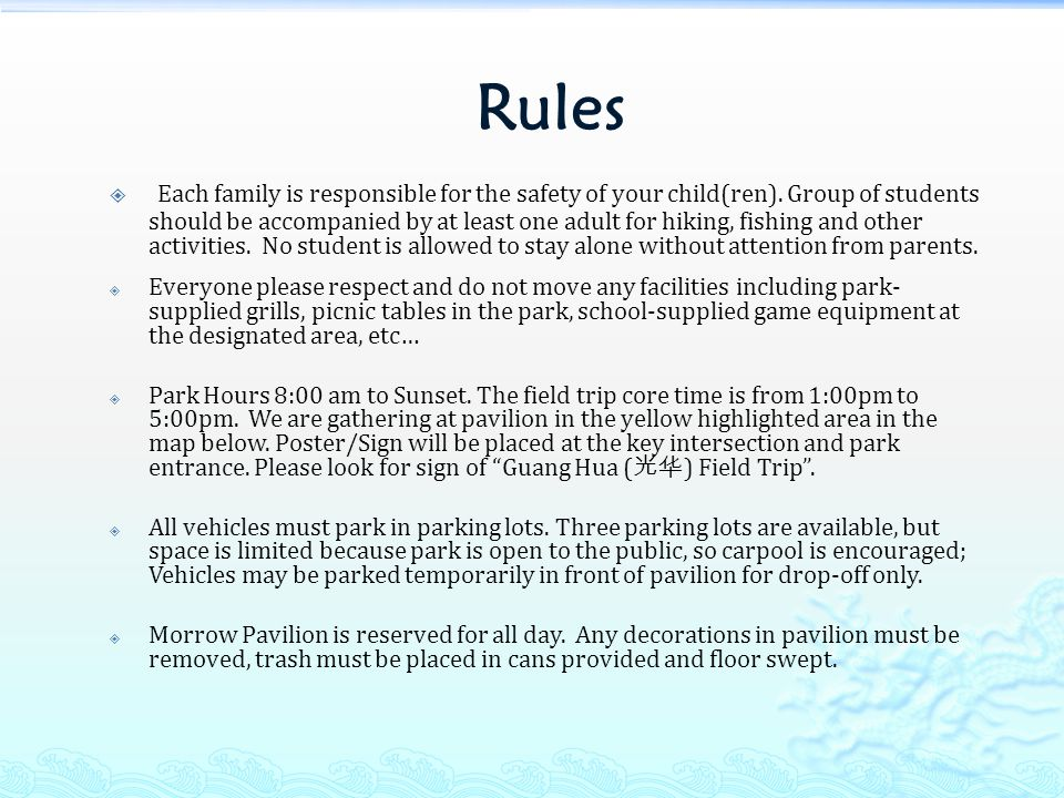 Rules  Each family is responsible for the safety of your child(ren).