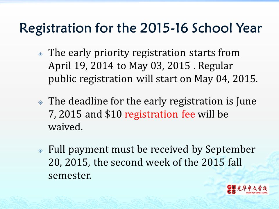 Registration for the 2015-16 School Year  The early priority registration starts from April 19, 2014 to May 03, 2015.